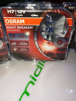 OSRAM HB4 12V 51W +110% NIGHT BREAKER UNLIMITED 2шт