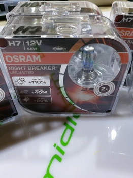 OSRAM H7 12V 55W +110% NIGHT BREAKER UNLIMITED 2шт